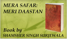 Mera Safar : Meri Daastan - Book by Shamsher Singh Surjewala