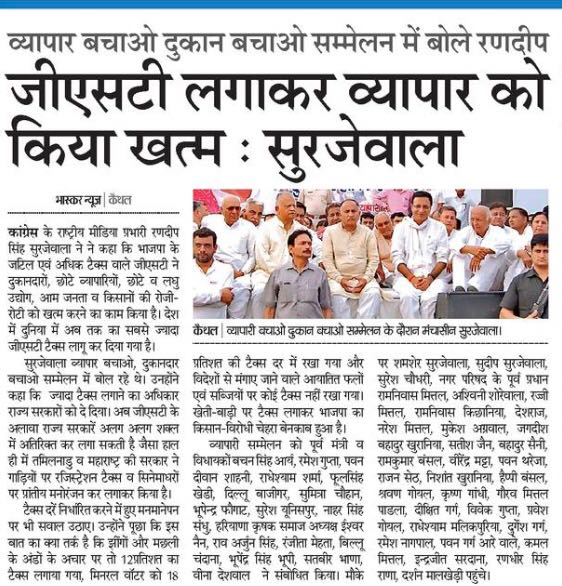 press clipping 09-07-2017