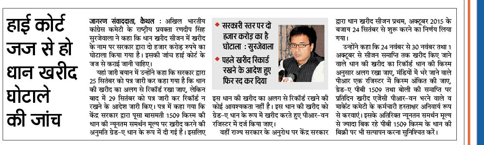 Press Clipping 7 October 2015