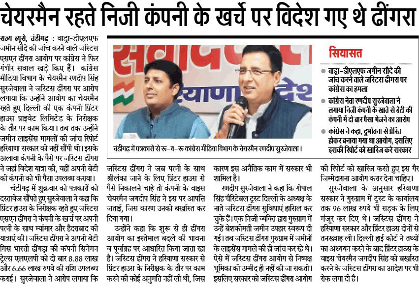 press clipping