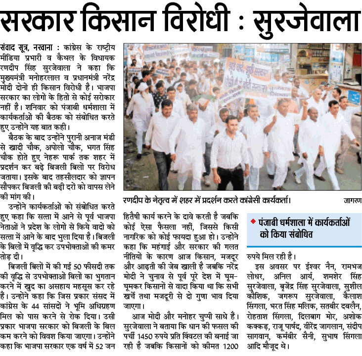 Press Clipping 22 October 2015