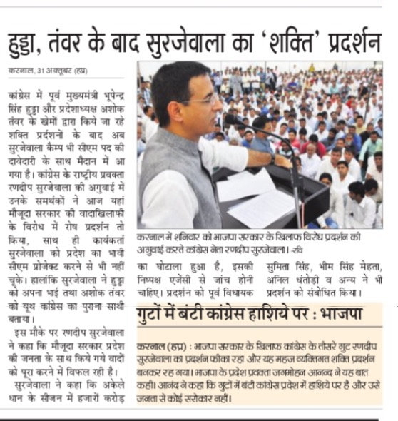Press Clipping 31 October 2015