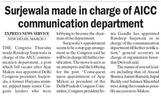 Increase in the post of Randeep Surjewala in Congress