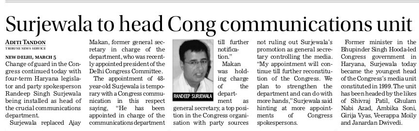 Surjewala to head Cong Communications unit