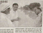 Politics on flood by Ajay Chautala : Randeep